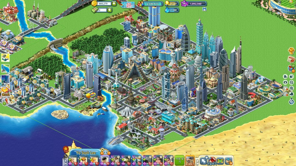 Megapolis Cheats HACK TOOL NO SURVEY