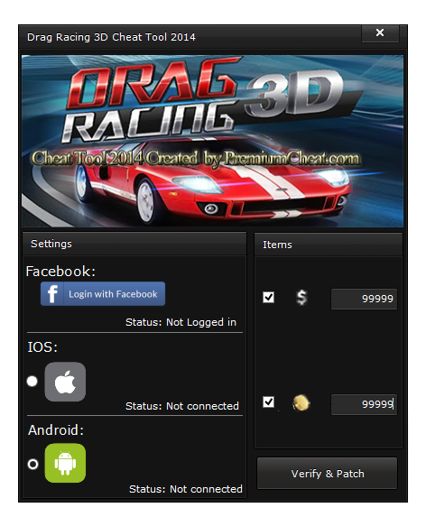 Drag Racing Hack Tool No Survey1